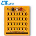 Lutron RBOX-408電阻箱