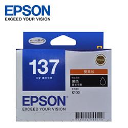 EPSON 137原廠墨水匣 T137151 (黑)