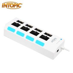 INTOPIC 廣鼎 HB-20 全方位集線器