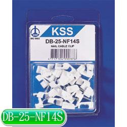 KSS 超值包裝 固定夾組合包 DB-25-NF14S