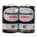國際牌環保碳鋅2號電池(2顆裝)