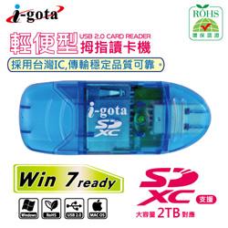 i-gota USB 2.0 拇指讀卡機 (藍)