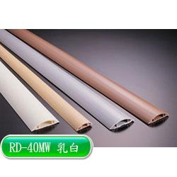 KSS 圓型地板配線槽 RD-40MW (乳白) 單支