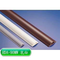 KSS 圓型地板配線槽 RDA-90MW (乳白) 單支