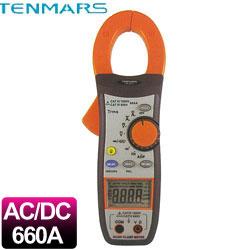 TM-2013 AC/DC數位鉤錶