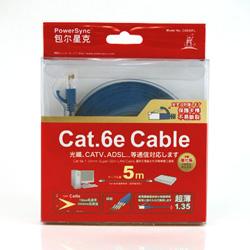 群加 CAT6E 次世代光纖網路超扁線 5M
