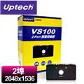 Uptech 登昌恆 VS100 2埠視訊螢幕切換器