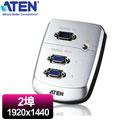 ATEN 宏正 VS82 2埠視訊螢幕分享器