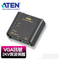 ATEN宏正 VE550 視訊延長器 (視訊傳輸距離延長為兩倍)