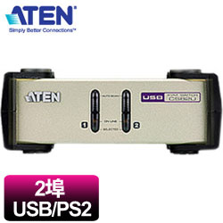 ATEN 宏正 CS82U 2埠多電腦切換器 (USB/PS2)【高視訊解析度】