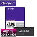 Uptech 登昌恆 VS401 4埠VGA切換器