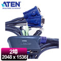 ATEN宏正 CS62U 2埠帶線式KVM切換器 (鍵鼠USB / 2048x1536)