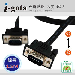i-gota【愛購它】新世代超薄型VGA 高畫質影像傳輸線 15Pin 公對公 (1.5米)