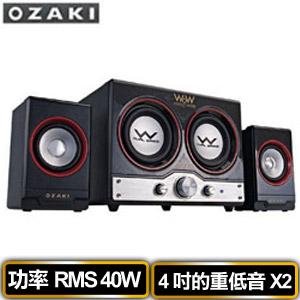 【流行音樂款】OZAKI阪京 WW440 2.2 聲道喇叭 (總功率40瓦/超重低音)