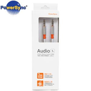 PowerSync群加 3.5mm立體音源線(公對公) 5M 銀白 35-ERMM59