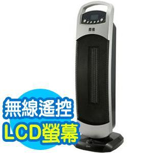 嘉儀KEP-65 PTC陶瓷式電暖器