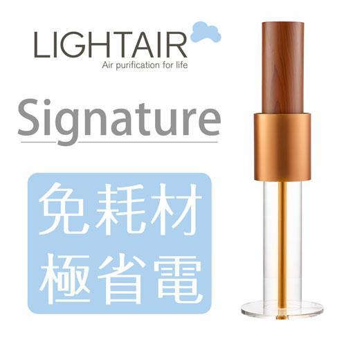 【瑞典時尚精品】 LightAir IonFlow 50 PM2.5 空氣清淨機 Signature