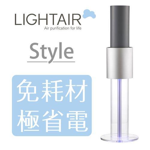【瑞典時尚精品】 LightAir IonFlow 50 PM2.5 空氣清淨機 (Style)