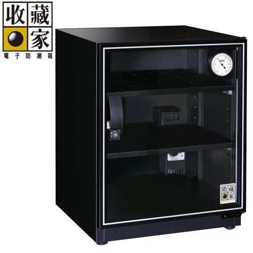 收藏家【65公升】電子防潮箱 AD-66