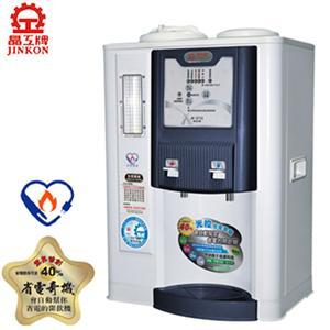 *贈濾心CF-2511兩入*晶工牌【10.5L】省電奇機-光控溫熱全自動開飲機 (JD-3713)