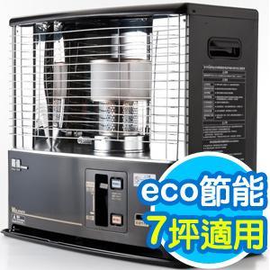 嘉儀KEG-500 油芯自然對流式煤油暖爐