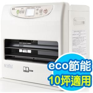嘉儀KEG-425A 電子氣化式煤油暖爐