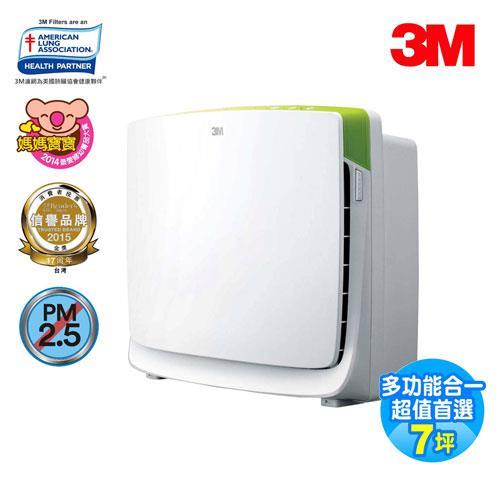 【3M】淨呼吸超優淨型7坪空氣清淨機MFAC-01