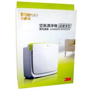 【3M】淨呼吸超優淨型空氣清淨機濾網MFAC-01F