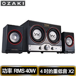 OZAKI阪京 WW440 2.2 聲道喇叭 (總功率40瓦/超重低音)