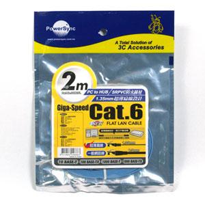 群加 CAT.6 網路超扁線 2M 淺藍色