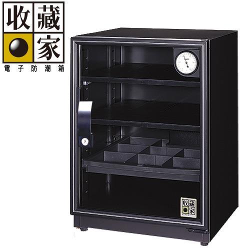 收藏家【72公升】大型除溼主機系列_全功能電子防潮箱 DX-76