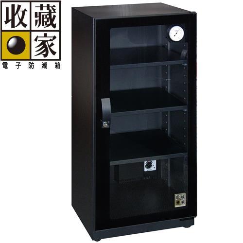 收藏家【114公升】時尚珍藏系列_全能型電子防潮箱 CD-105