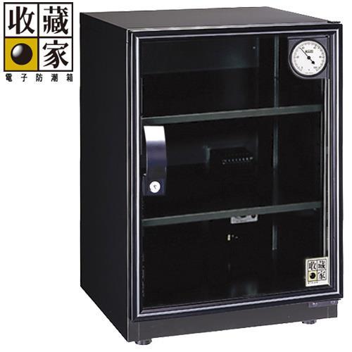 收藏家【72公升】三層式_全功能電子防潮箱 AD-72