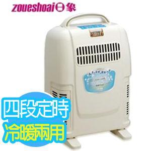★台灣製★【日象】微電腦負離子電暖器  ZOG-818