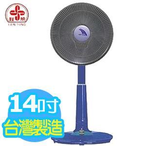 ★台灣製★聯統【14吋】桌立定時鹵素電暖器 (LT-928)