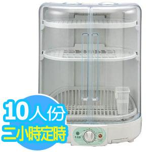 【永用牌】直立溫風式烘碗機 (FC-3012)_約十人份