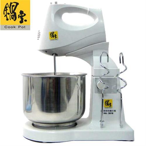 【鍋寶】食物攪拌機 (HA-3018) ※手提/立式兩用