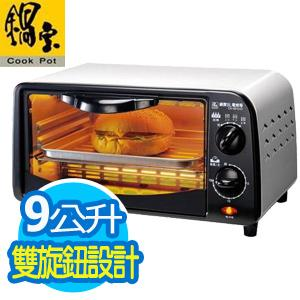 鍋寶【9L】歐風電烤箱 (OV-0910)
