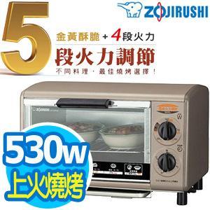 ZOJIRUSHI象印【1000W】多功能火力調整電烤箱 ET-SYF22