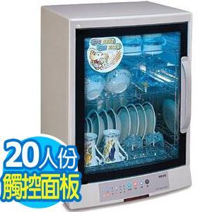 【名象】三層不繡鋼紫外線烘碗機 (TT-889)_約20人份