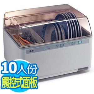 【名象】智慧型微電腦烘碗機 (TT-737) 約10人份