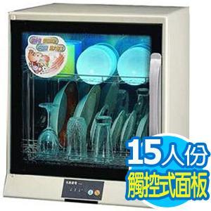 【名象】雙層式紫外線烘碗機 (TT-908)_約15人份