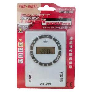 PRO-WATT 電子式定時器(雙插座液晶顯示) TU-A/72