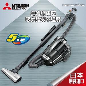 《日本原裝》MITSUBISHI三菱 氣旋型吸塵器-珍珠銀 (TC-ZXA20STW)