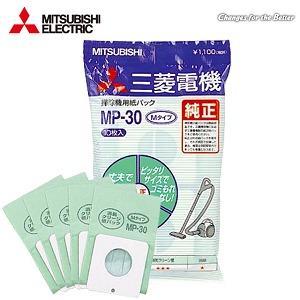 【MITSUBISHI三菱】抗菌集塵袋/1包共10入組 (MP-30)