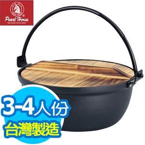 ★台灣製★日本寶馬【3~4人】碳鋼鐵器奈米陶瓷健康鍋 24CM (JA-F-024)