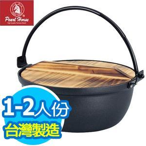 ★台灣製★日本寶馬【1~2人】碳鋼鐵器奈米陶瓷健康鍋_18CM  (JA-F-018)