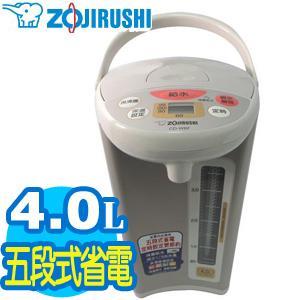 ZOJIRUSHI象印【4L】微電腦電動給水熱水瓶 CD-WBF40