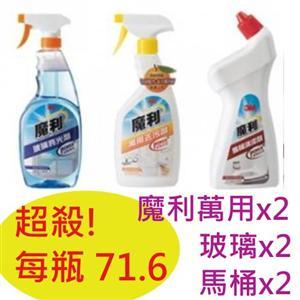 3M 魔利清潔劑組合6件組 (魔利萬用去汙劑x2、魔利玻璃亮光劑x2、魔利馬桶清潔劑x2)
