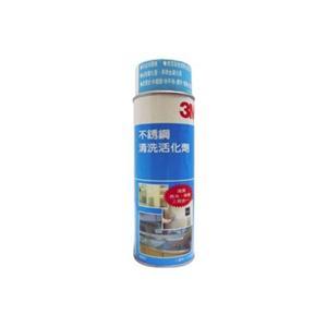 3M 不鏽鋼清洗活化劑(2件組)
